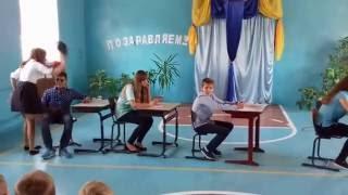 Сценка очень смешная))