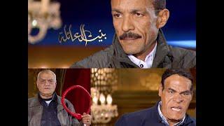 """عشماوي يغني """"بتلوموني ليه"""" في """"بيت العيلة"""""""