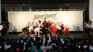 joint u mass dance 2014 ust station ust og team
