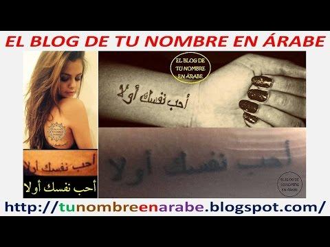 Amate a ti mismo en Arabe para Tattoos