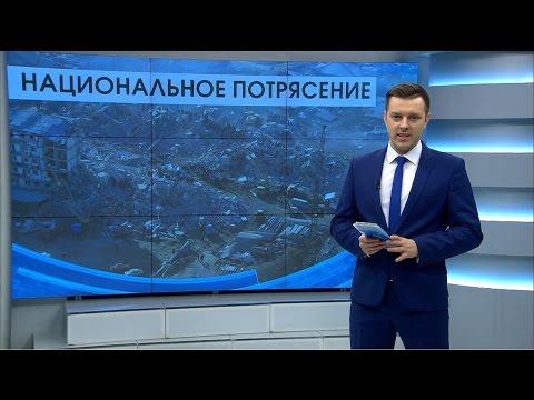 Омск Здесь 10.12.2016