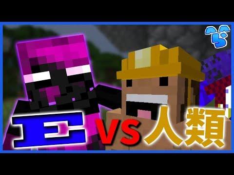【Minecraft】史上最強のエンダーマン vs 俺達【マインクラフト】