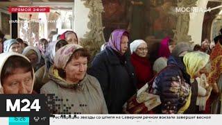 Видеокамеры начали устанавливать в московских храмах - Москва 24