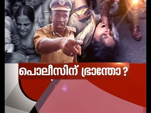 Jishnu Pranoy's mother dragged on streets by police, hospita
