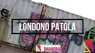 London Patola   Jazzy B   Learn Bhangra   Hong Kong