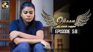 Queen Episode 58 || ''ක්වීන්'' || 25th October 2019 Thumbnail