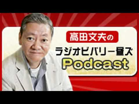 Radio Beverly Hills, Thursday, 11 November 2010: 1が並んで...