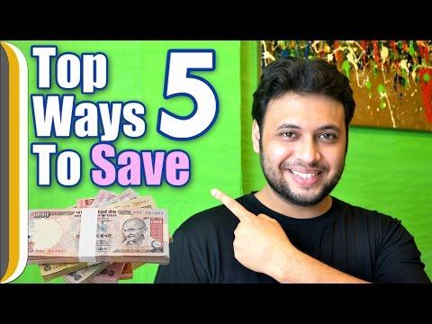 Top Ways To Save Money By Ur Indianconsumer Hindi