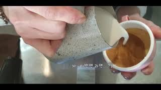 초보 카페 사장의 로제타 라떼아트 모음 영상 - 튤립,…