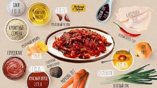 Готовим Очжиньо боккым (острый кальмар по-корейски) | Вкусная Корея