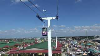 Skyride [Tulsa State Fair]