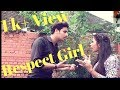 RESPECT GIRL | EVERY GIRL IS SOMEONE'S SISTER | ANMOL DANG