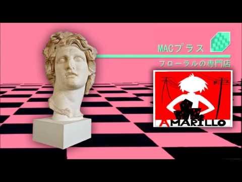 Gorillaz Amarillo (Vaporwave Remix)