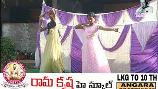 Sree rama krishna high school celebrations(3)
