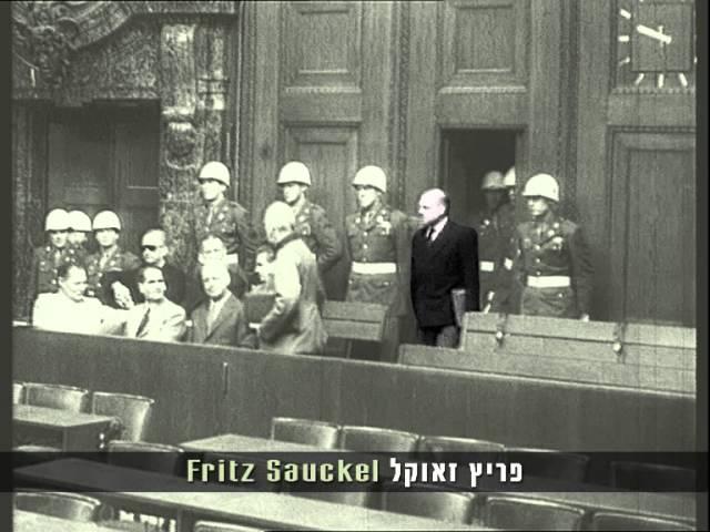 The Nuremberg Trials - Nazi Crimes Against Humanity