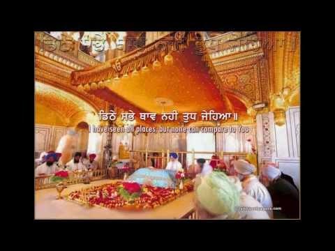 AUKHI GHADI NA DEKHAN DEYI-full shabad-[by:BHAI RAVINDER SINGH JI-huzoori ragi-SRI DARBAR SAHIB]
