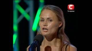 Танцюють всі 2 ( Танцуют Все 2 ) - Лена Ильгузина