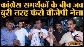क्या 370 खाने को देगा पर BJP नेता का निराला जवाब सुनिए | Karan dalal vs Deepak Mangla | Haryana