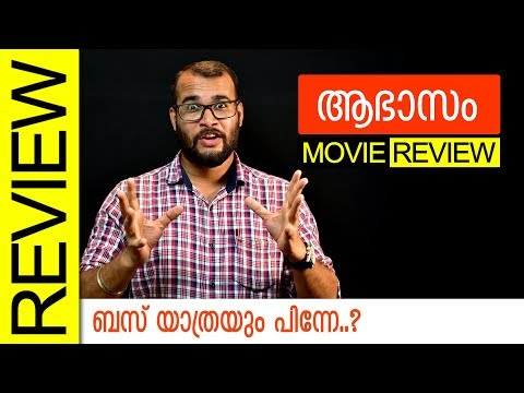 Aabhaasam Malayalam Movie Review by...