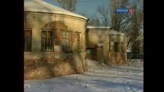 Россошь, Воронежская область. Письма из провинции