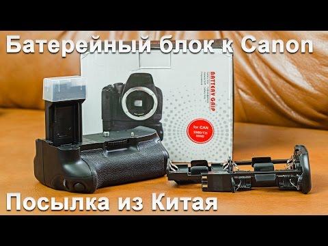 Бытовки (Блок-контейнеры) - купить в Екатеринбурге