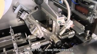 Упаковочное и фасовочное оборудование из Китая(www.Minipress.ru Наша компания занимается поставкой фармацевтического оборудования из Китая, Кореи, Индии, Европы..., 2011-09-26T20:32:17.000Z)