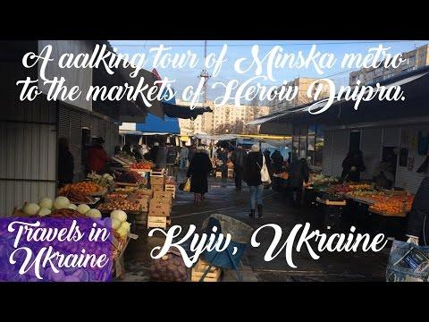Kyiv (Kiev, Київ, Киев) Ukraine (Україна), walking from Minska to Heroiv Dnipra market.