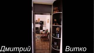 видео Шкаф – перегородка