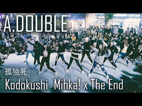 [역대급 버스킹] A.DOUBLE | Kodokushi 고독사 孤独死  | Choreography by Euanflow Fancam by lEtudel