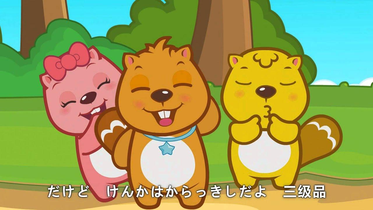 聰明的一休-日文|卡通動畫|貝瓦兒歌|BEVA - YouTube