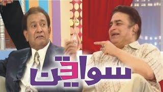 Sawa Teen 22 April 2016 | A. Nayyar & Irfan Khosat | Comedy Show