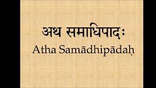 Patanjali Yoga Sutra Samadhi Pada