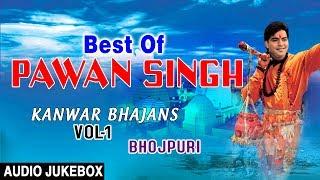 best of pawan singh kanwar bhajans vol 01 bhojpuri audio songs jukebox hamaarbhojpuri