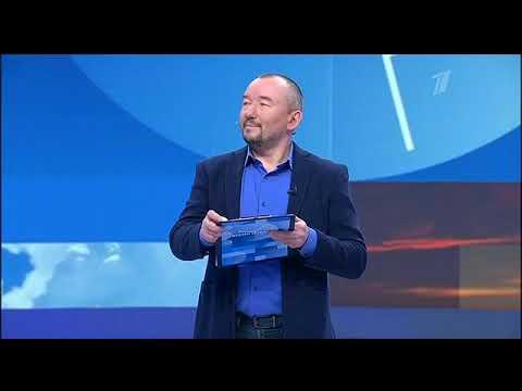 Часы с 47 секунды и начало новостей (Первый канал +8, 19.05.2020 15:00)