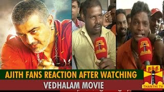 Ajith Fans Reaction after Watching Vedhalam spl tamil video hot news 10-11-2015