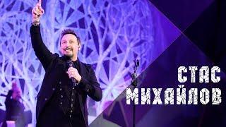 Премьера - Стас Михайлов - 5 новых хитов 2018