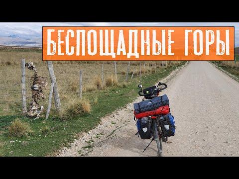 Суровые реалии путешествия | Путешествие по Перу | #8