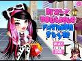 Bratz Boutique Fashion Style- Fun Online Dress Up Fashion Games for Girls Kids