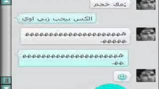وهنا الكس بيبو مش عرف يسد مع زبي وبيحب زبي اوي ههههههههههههههأ زب بابا بوشه التقيل