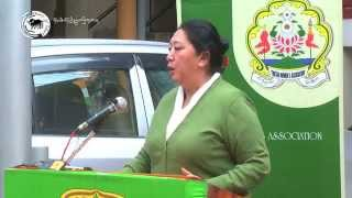 བེུད་སྒེར་ལངས་ཐེངས་༥༦སྲུང་བརྩི་ཞུས་པ། Commemoration of 56th Tibetan Women's Uprising - 2015