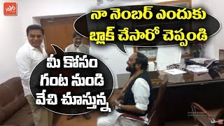 KTR Uttam Kumar Reddy Funny Conversation at Telangana Assembly   Congress   TRS   YOYO TV Channel