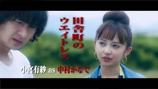 コピーライト (C)2018「ダブルドライブ ~狼の掟&龍の絆~」製作委員会 ...
