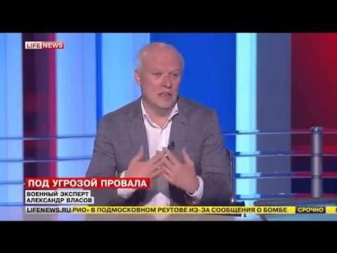 Новости на канале россия 1 сегодня в 14 00 смотреть онлайн