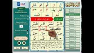 al noorania lesson 3 learn arabic with qaidah al nourania