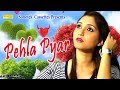 Pehla Pyar || Touching Heart-New Haryanvi Mp3 Songs 2015