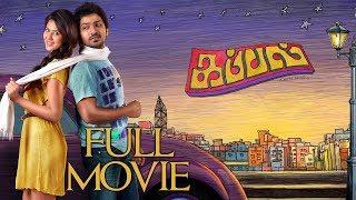 Kappal Full Tamil Movie   Vaibhav, Sonam Bajwa, Karunakaran, VTV Ganesh