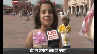 Eid celebrated across India with zest and fervour