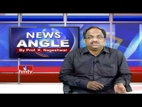 Telangana Release Draft Notification on New Districts Formation | Prof Nageswar | News Angle | HMTV