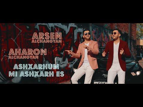 Arsen \u0026 Aharon  Alchangyans - ASHXARHUM MI ASHXARH ES //2020//