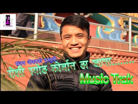 Tamang Song Karoge | TAMANG SONG TRACK, ROSI SYONG KORBAN TRACK SANJAY THOKAR